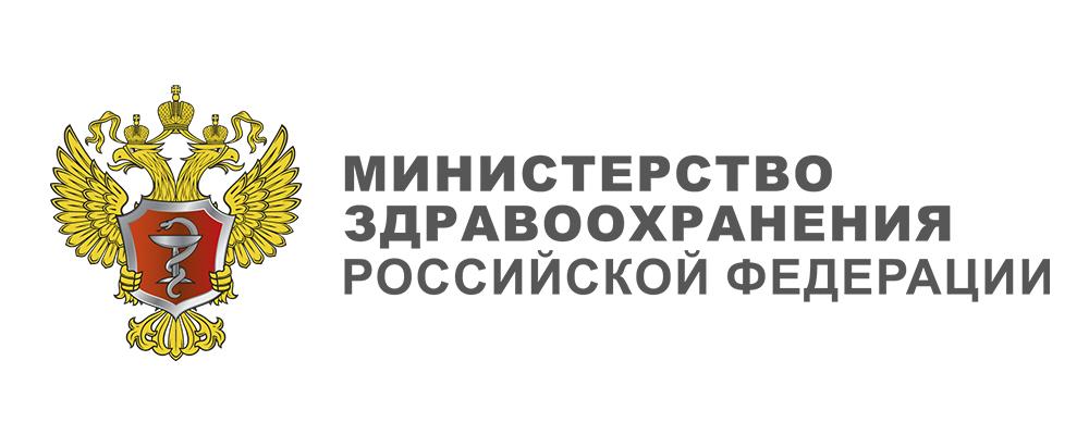 rosminzdrav.ru
