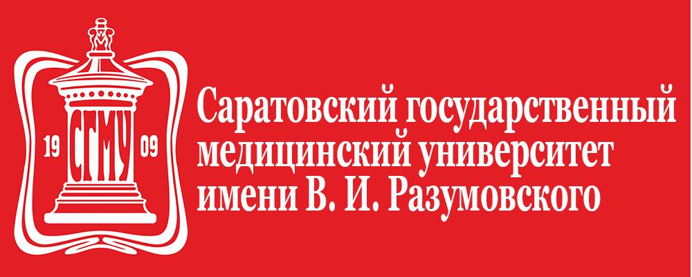 sgmu.ru